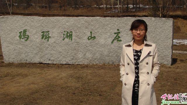 妢妢帮戫�*������x�_シ紫戫梦ゞ湮吉林白城,32岁,158cm,未婚